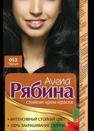 """Краска для волос """"Рябина"""" Avena 053 Черный"""