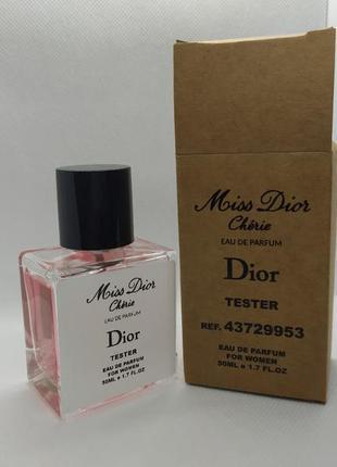 Christian dior miss dior cherie (тестер 50 ml)