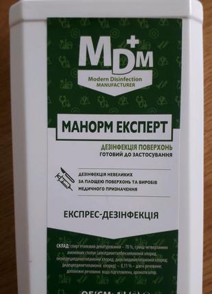 Средство для дезинфекции Манорм эксперт 1л