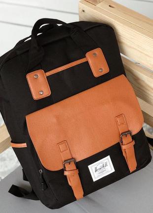Мужской черный вместительный рюкзак (есть цвета)