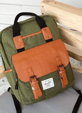 Мужской  вместительный рюкзак хаки (есть цвета)