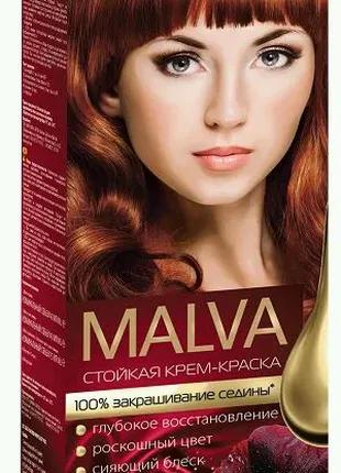 """Стойкая крем-краска для волос """"Malva Hair Color"""" 734 Тициан"""