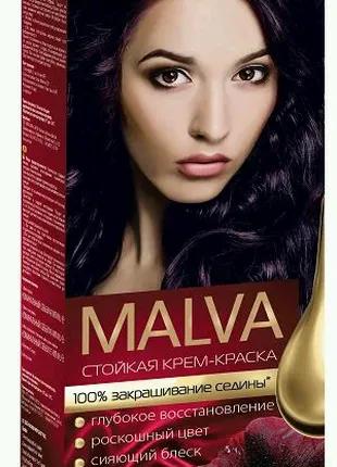 """Стойкая крем-краска для волос """"Malva Hair Color"""" 037 Баклажан"""