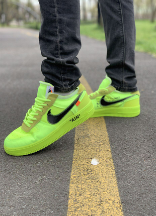 Nike Air Force Off-White 41-45