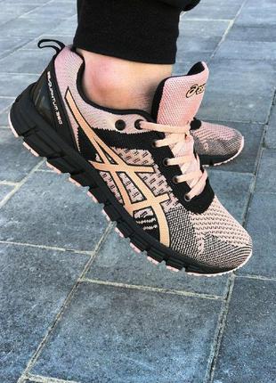 Кроссовки для спорта asics gel-quantum  бежевые