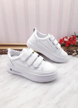 Кроссовки криперы, белые