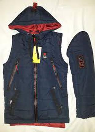 Куртка жилетка для мальчиков 2 в 1 с отстежными рукавами122-158р-