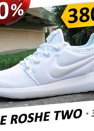 Летние кроссовки Nike Roshe Two · размеры 37-40 · найк белые
