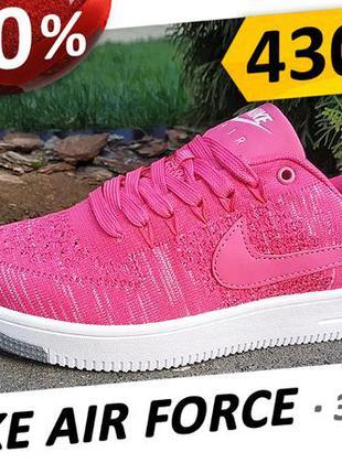 Кроссовки Nike Air Force · размеры 37-41 · найк айр форс розовые