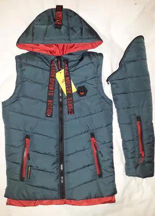Куртка жилетка для мальчиков