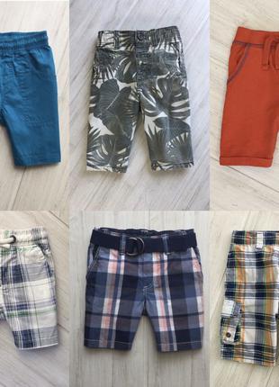 Детские шорты на мальчика 2-3 года