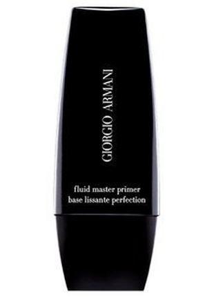 База под макияж Giorgio Armani Fluid Master Primer