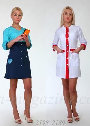 Медицинский халат Медицинский костюм Белый халат мед одежда