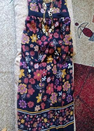 Платье в пол на королевские формы
