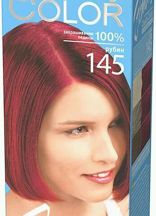 Гель-краска Estel Quality Color (Vital) тон рубин 145