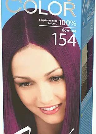 Гель-краска Estel Quality Color (Vital) тон божоле 154