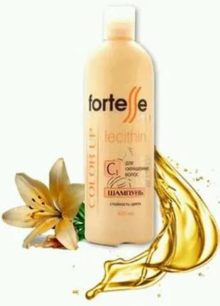 """Шампунь для окрашенных волос """"Fortesse Pro"""" Стойкость цвета 400мл"""