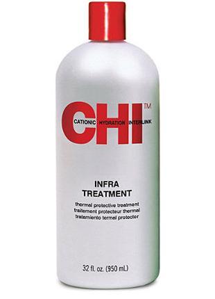 CHI Infra treatment маска для волос 355 мл.