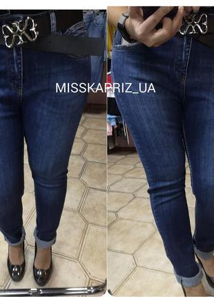 Женские джинсы с ремнем большого размера турция