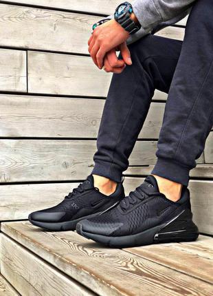 Шикарные мужские кроссовки nike air max 270 full black 😍 (весна/