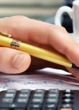 Оценка оборудования, ценных бумаг, интеллектуальной собственности