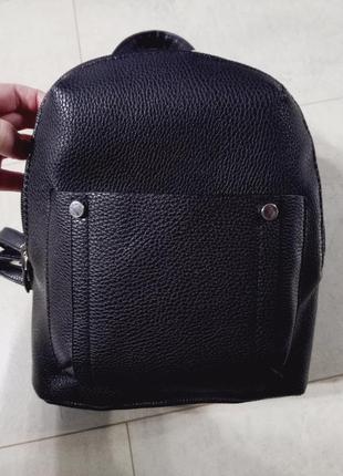 Классический городской рюкзак