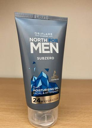 Увлажняющий гель после бритья north for men subzero