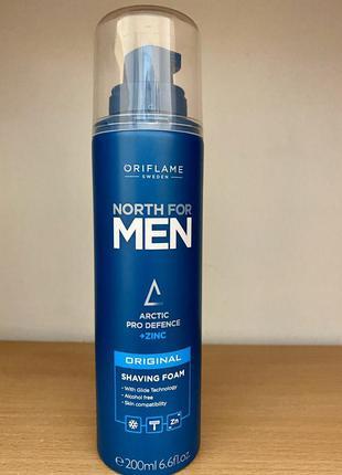 Пена для бритья north for men original