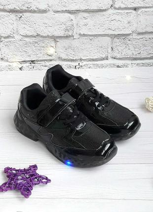 ❤ led  кроссовки для девочки ❤