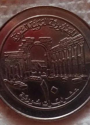 Монета Сирии 10 фунтов, 1997г