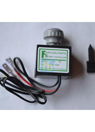 Термостат электронный встроенным задающим резистором и с датчиком