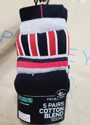 Набор ярких мужских носков упаковка 5 пар
