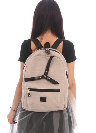 Брезентовый рюкзак бежевого цвета с кожаным черным декором