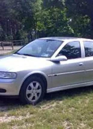 Разборка Опель Вектра. Разборка Opel Vectra Запчасти Опел. Ремонт