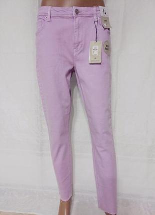 Очень классные лиловые скинни,джинсы не обработаный край