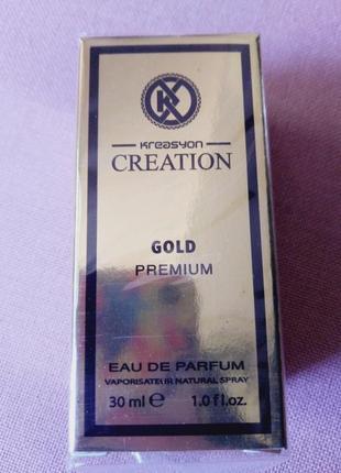 Парфюмированная вода gold, унисекс