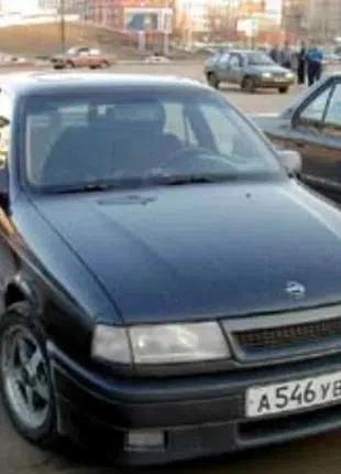 Разборка Opel Vectra A. Разборка Опель Вектра А Запчасти. Ремонт
