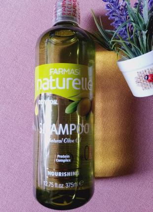 Натуральный оливковый шампунь для сухих и ослабленных волос