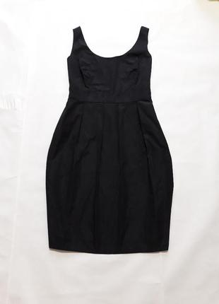 Платье -сарафан базовый