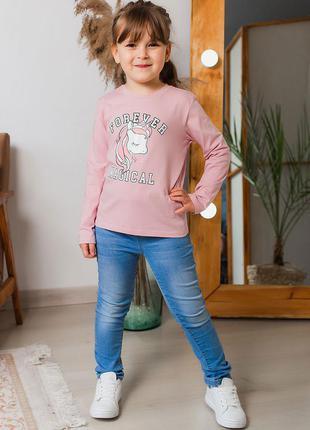 Трендовый детский лонгслив с единорогом