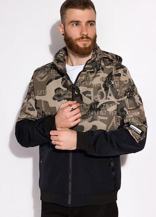 Куртка весна мужская