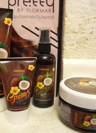 Шикарный набор косметики с кокосовым маслом фармаси