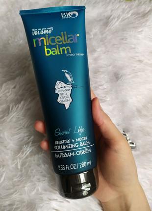 Бальзам-объем для волос Bio World Secret Life Hydro Therapy