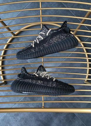 Кроссовки adidas yeezy boost 350 v2 black reflective черные
