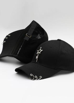 Кепка бейсболка звезда  с кольцами черная