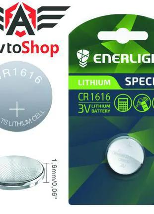 Батарейки для ключа авто CR2016, CR2032, CR025, CR1620, CR1616