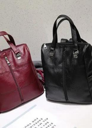 Женский рюкзак сумка эко-кожа 2 цвета