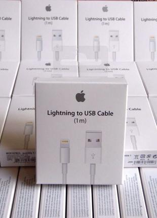 Usb lightning cable юзб шнур на Iphone
