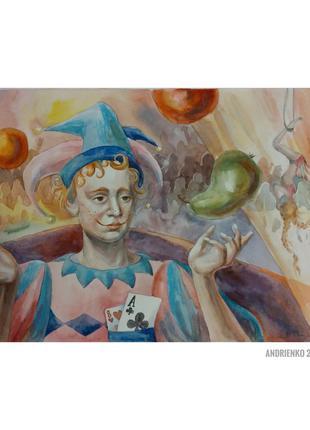 """Картина акварелью """"Будни циркача"""""""