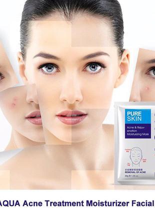 Тканевая маска для проблемной кожи Bioaqua Pure Skin Acne Rejuven
